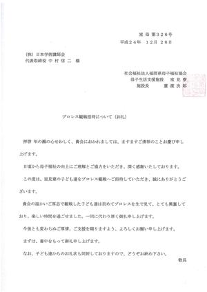 Fukusi_3